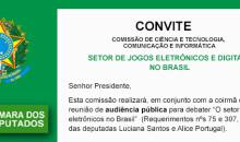 Confirmada data e hora de audiência publica para debater o setor de jogos no Brasil